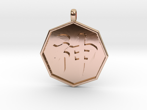 Kami (GOD) pendant in 14k Rose Gold Plated Brass