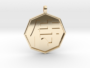 Samurai pendant in 14K Yellow Gold