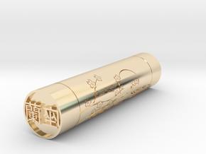 Zara Japanese name stamp hanko 14mm in 14K Yellow Gold