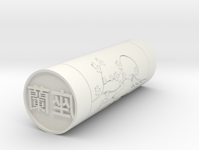 Zara Japanese stamp hanko 20mm in White Natural Versatile Plastic