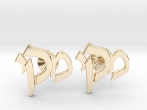 "Hebrew Monogram Cufflinks - ""Mem Yud Kuf"" in 14k Gold Plated Brass"