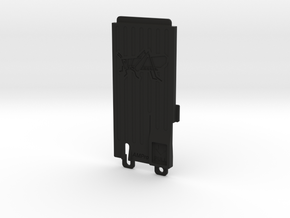 043001-01 Battery Door Grasshopper in Black Natural Versatile Plastic