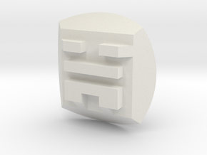 Lewa Nuva Symbol in White Natural Versatile Plastic