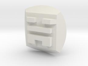 Lewa Nuva Symbol in White Strong & Flexible