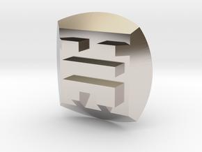 Lewa Nuva Symbol in Platinum