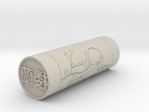 Lola Japanese stamp hanko name 20mm in Natural Sandstone