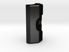 LSR Ring [Bottom Addon] in Matte Black Steel