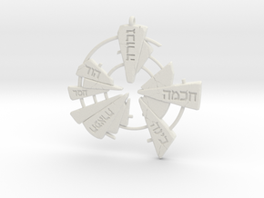 Kabbalistic Amulet 01 - 60mm in White Natural Versatile Plastic