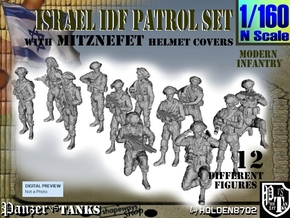 1-160 IDF PATROL SET in Frosted Ultra Detail