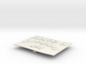 Have a Happy 4th Clip in White Natural Versatile Plastic