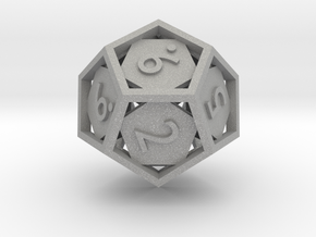 Open 12-sided Die in Aluminum