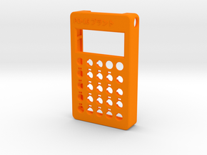 PO-16 case front in Orange Strong & Flexible Polished