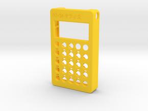 PO-24 case front in Yellow Processed Versatile Plastic