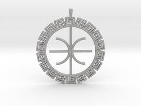 Delphic Apollo E Ancient Greek Jewelry Symbol 3D  in Aluminum