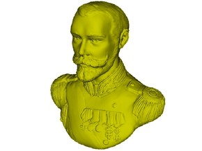 1/9 scale Tsar Nicholas II Emperor of Russia bust in Smooth Fine Detail Plastic