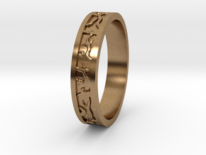Ring of the Sun Princess in Natural Brass: 6.5 / 52.75