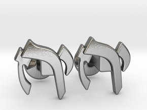 "Hebrew Monogram Cufflinks - ""Yud Zayin Reish"" in Polished Silver"