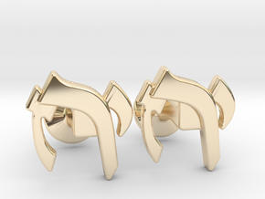 "Hebrew Monogram Cufflinks - ""Yud Zayin Reish"" in 14K Yellow Gold"