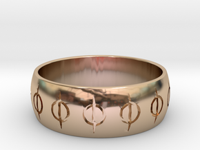 MTG Phyrexia Ring 8.5 in 14k Rose Gold Plated