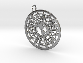 'Our World' Pendant in Polished Silver