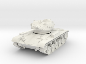 MV11A NM-116 Recon Vehicle (28mm) in White Natural Versatile Plastic