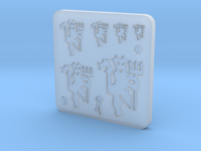 Sigil - Hellions Pushmould in Smooth Fine Detail Plastic