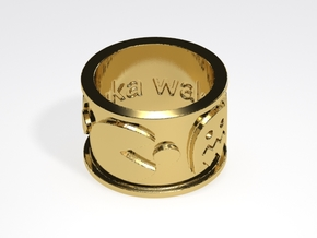 Pac-man inspired Ring Size 7 in Natural Brass