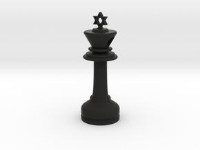 MILOSAURUS Jewelry David Star Chess King Pendant in Black Natural Versatile Plastic