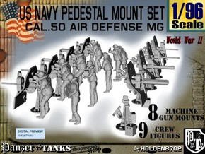 1/96 US Navy  AA M Gun Pedestal Mount in Smooth Fine Detail Plastic