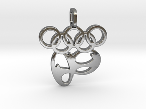 Rio 2016 Olympic Games in Polished Silver