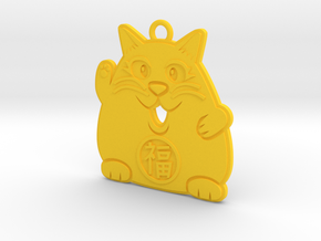 Lucky Cat Keychain in Yellow Processed Versatile Plastic