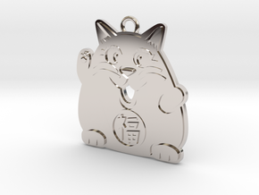 Lucky Cat Keychain in Platinum