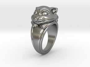 Cat Pet Ring - 18.19mm - US Size 8 in Natural Silver