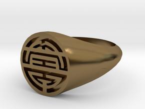 Longevity-Lady Signet Ring in Polished Bronze: 4 / 46.5