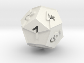 Optical Art D12 Dice in White Strong & Flexible