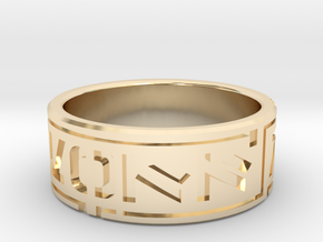 Star Wars ring - Aurebesh - 8 (US) / 57 (ISO) in 14k Gold Plated Brass