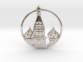 Kremlin Russia in Rhodium Plated Brass