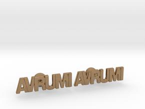 """Hebrew Name Cufflinks - """"Avrumi"""" in Natural Brass"""