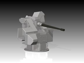 30mm Cannon kit x 1 - 1/96 in Frosted Ultra Detail