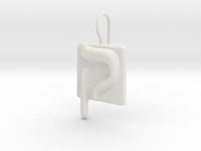 19 Qof Earring in White Natural Versatile Plastic