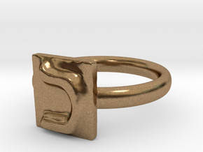 11 Kaf Ring in Natural Brass: 7 / 54
