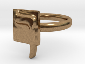 23 Kaf-sofi Ring in Natural Brass: 7 / 54