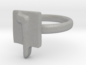 25 Nun-sofit Ring in Aluminum: 7 / 54