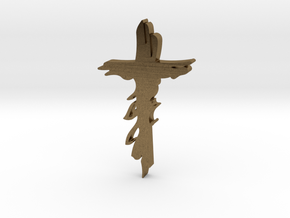 Atonement cross lapel tie tack in Natural Bronze