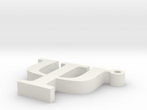 Psi Keychain in White Natural Versatile Plastic