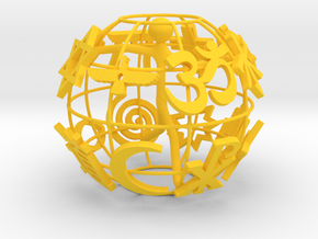 Golden Cage of Institution in Yellow Processed Versatile Plastic