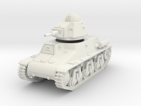 PV45 Hotchkiss H39 w/SA38 (1/48) in White Natural Versatile Plastic