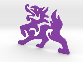 Qilin Flat in Purple Processed Versatile Plastic