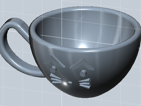 Cat Mug - 1/4 Doll Size in Frosted Ultra Detail
