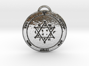 Second Pentacle of Jupiter in Fine Detail Polished Silver